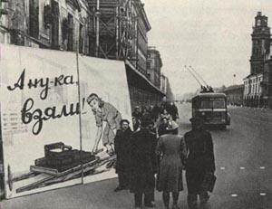 фильм блокада ленинграда скачать документальный фильм