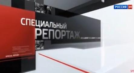http://partizzan1941.ucoz.ru/18/775.jpg