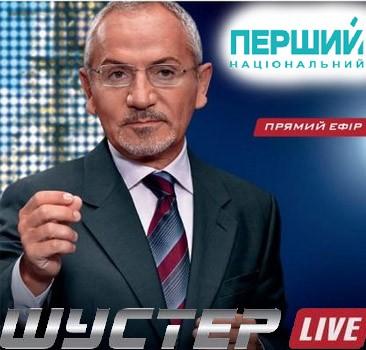 http://partizzan1941.ucoz.ru/22/1653.jpg