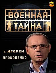 http://partizzan1941.ucoz.ru/50/858.jpg